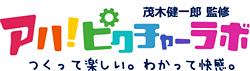 aha_logo.jpg