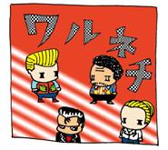 machigai_top70.jpg